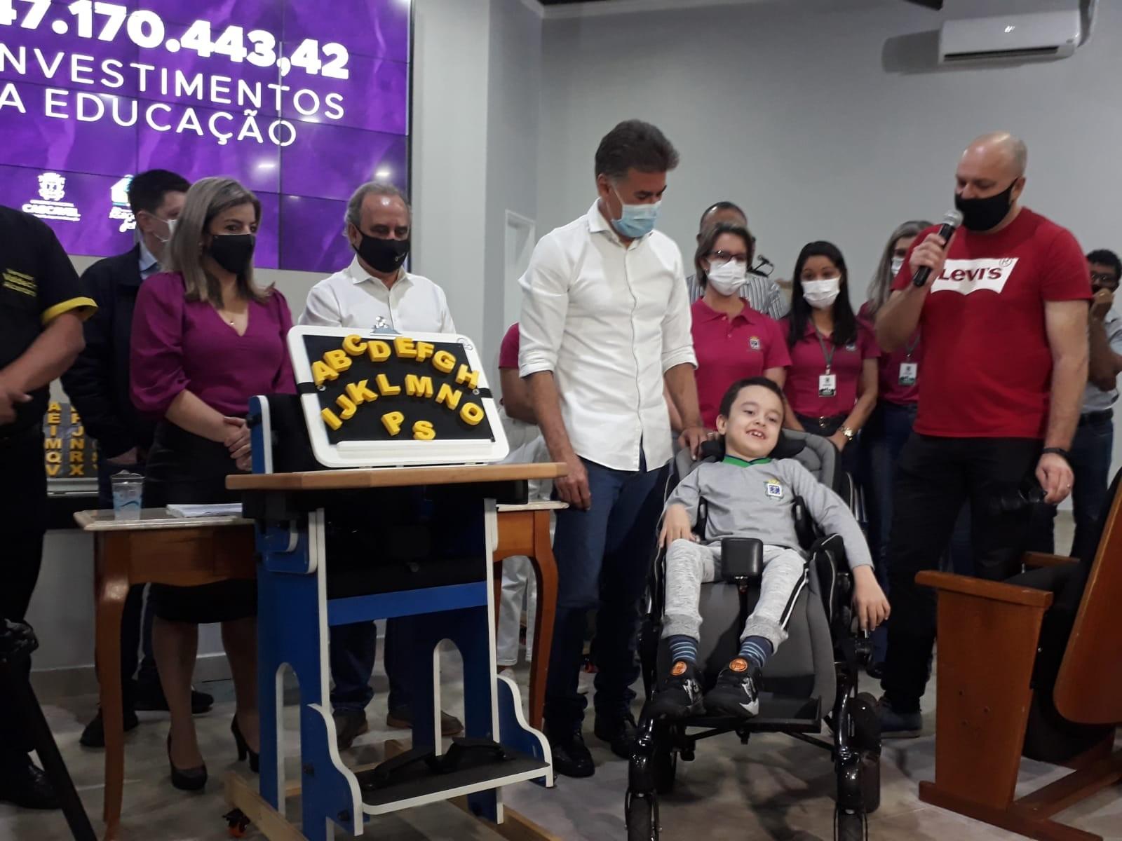 Reconhecimento facial vai registrar entrada de alunos nas escolas da rede municipal